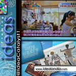 Insta 2013 Ideas SHINee ZUMI cafe From #NYC @IdeaCatalyst1 Framing Ideas: Fresh watching DVD Boys Meet U. Kudos x #SHINee @SMTOWNGLOBAL  @EMI_JP_SHOP ordered via Kinokuniya Bookstore. Hi there: @Generaci0nKp0p  @sfinee @weareshining @shawolindo  Check  out Boys Meet U Video Location: ZUMI CAFÉ Okinawa Japan  zumicafe.cocolog-nifty.com/blog/2013/08/zumi-cafe-7eb6.html Website zumicafe.cocolog-nifty.com/blog/zumicafe/index.html www.facebook.com/pages/ZUMI-CAFE/164471857010170?id=16447... +81 98-911-0517 zumicafe@yahoo.co.jp  Boys Meet U is the eight Japanese single by South Korean boy group SHINee. The single was released on August 21, 2013.  2013.08.21 通常盤(CD+DVD) [Boys Meet U]  商品番号: 商品番号:TOCT-45081 <POPS>STEREO レーベル: EMI Records Japan / S.M.ENTERTAINMENT CD+DVD+撮りおろしフォトブックレット16P ★初回生産分のみトレーディングカード[全6種のうち1種をランダム封入] ★DVDにはBoys Meet U Music VideoやBreaking News Dance Music Video、 Breaking News Music Video Shooting Sketchを収録。  ◇TRACK LIST CD: M1. Boys Meet U M2. Dream Girl [Japanese ver.] M3. Sunny Day Hero  DVD: T1. Boys Meet U Music Video T2. Breaking News Dance Music Video T2. Breaking News Music Video Shooting Sketch