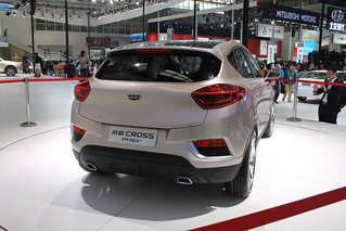 Geely-Emgrand-PHEV-Concept-03