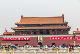 The Front gate to Forbidden City | by IQRemix