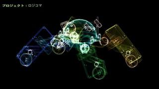 ロジコマ HoloCAD 2
