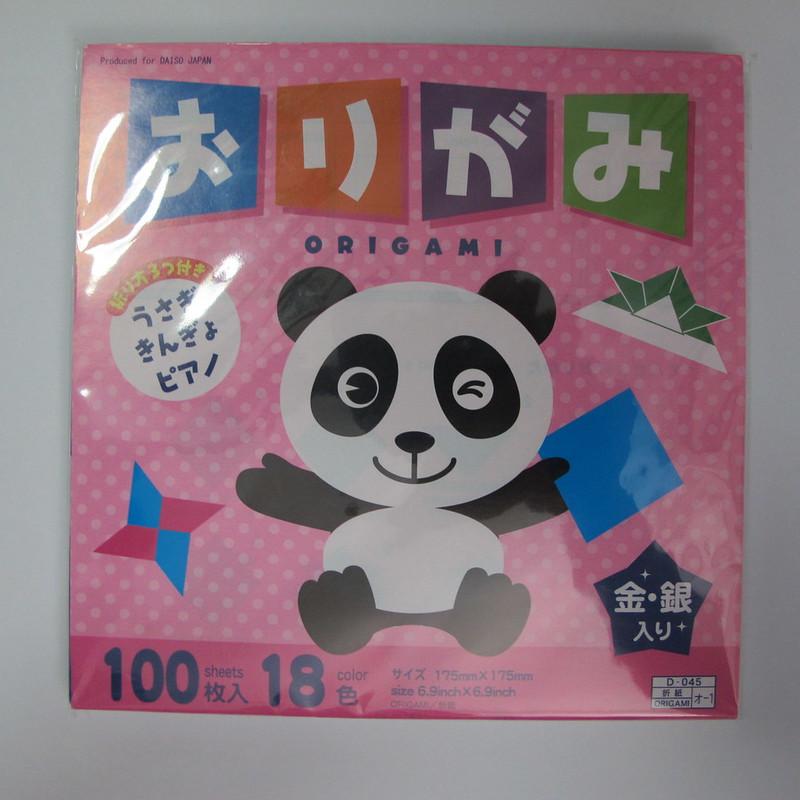เลือกซื้อกระดาษสำหรับพับโอริงามิ (Origami paper) 001