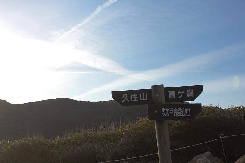 2014-05-04_00354_九州登山旅行.jpg