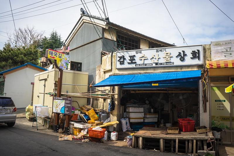 Colonial era building, Gampo, South Korea