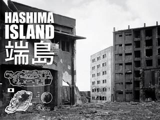 HASHIMA ISLAND - atana studio