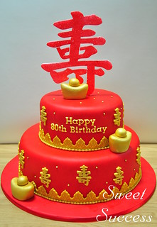 Chinese Birthday Cake 1 | by sweetsuccess888