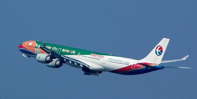 Shanghai - China Eastern Airbus A340-642