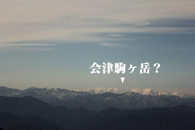 高原山_50