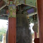 07 Corea del Sur, Haeinsa 36