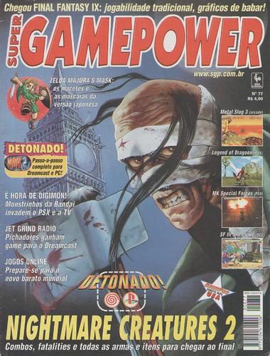 Super Gamepower n.77 - capa