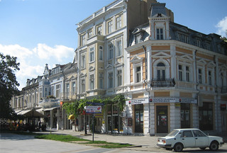 Ruse's Chamber of Commerce