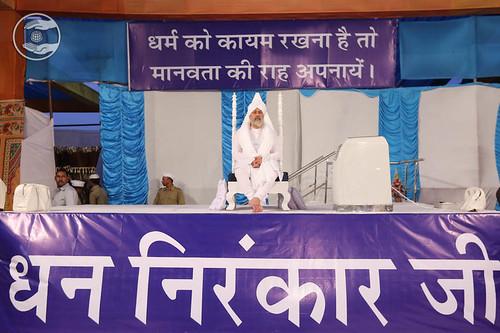 His Holiness Baba Hardev Singh Ji Maharaj