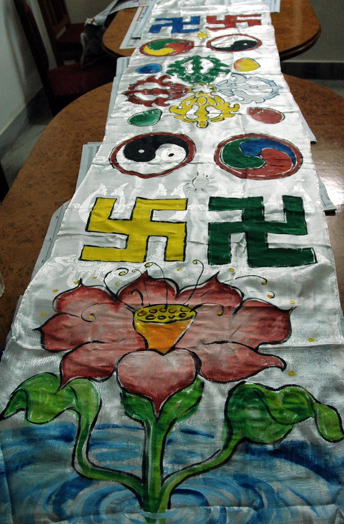 Painting Of A Lotus Flower In A Pond Gamadian Swastika Flickr