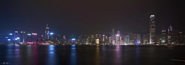 Hong Kong Island Pano Large - 06-Feb-2015