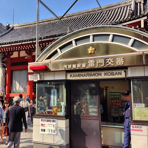 Photo | I'm at 浅草警察署雷門交番! 4sq.com/18JWria | 不由分說 | Flickr