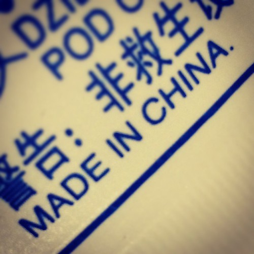 made in china | by twicepix