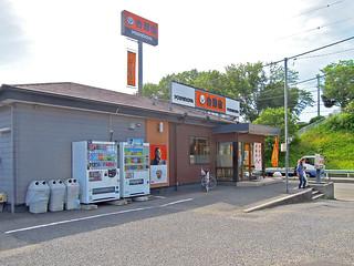 吉野家 藤が丘店 (Yoshinoya Fujigaoka store)   by Dakiny