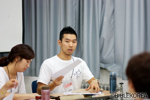 2013성서한국대회_0808 | by biblecorea