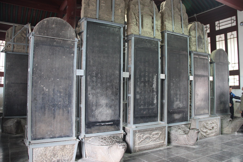 Beilin Stone Museum