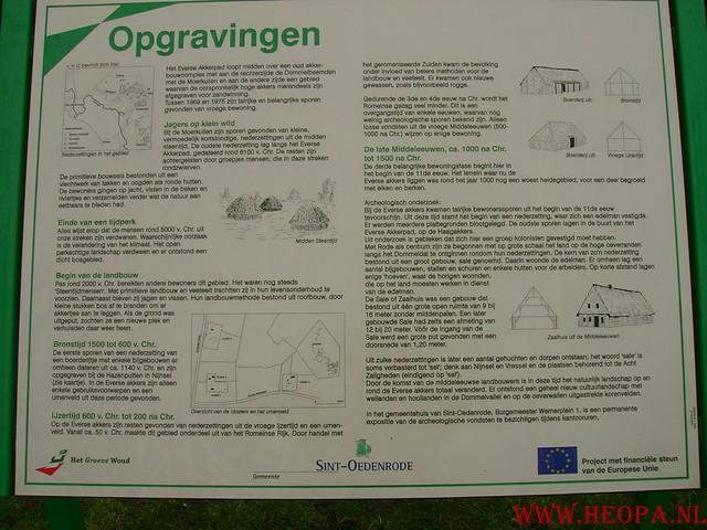St.Oedenroden      16-03-2008       30 Km (50)