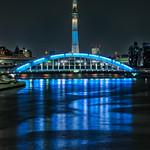 The Blue Sumida