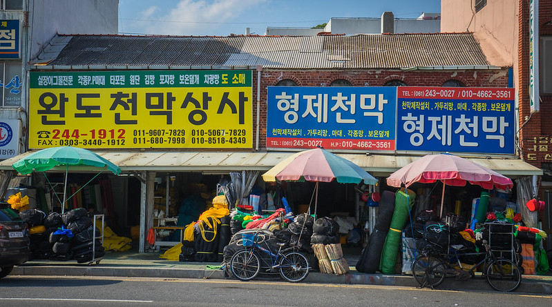 Colonial brick building, Mokpo, South Korea