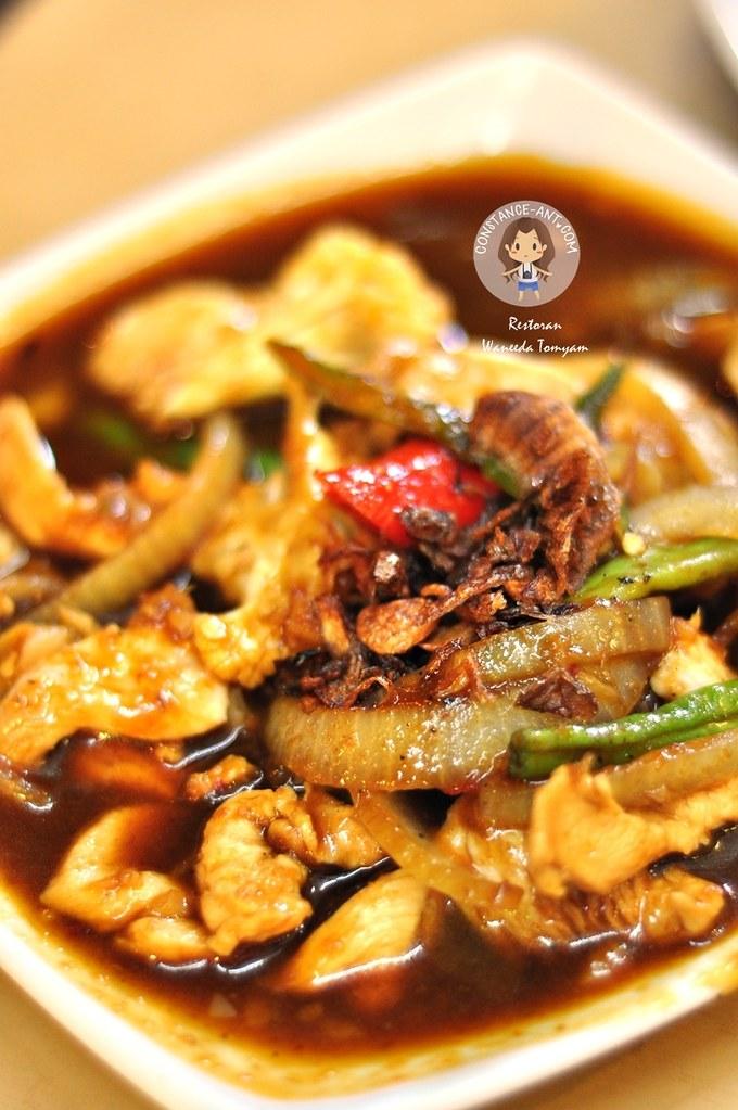 Restoran Waneeda Tomyam Kota Damansara Constance Ann Flickr