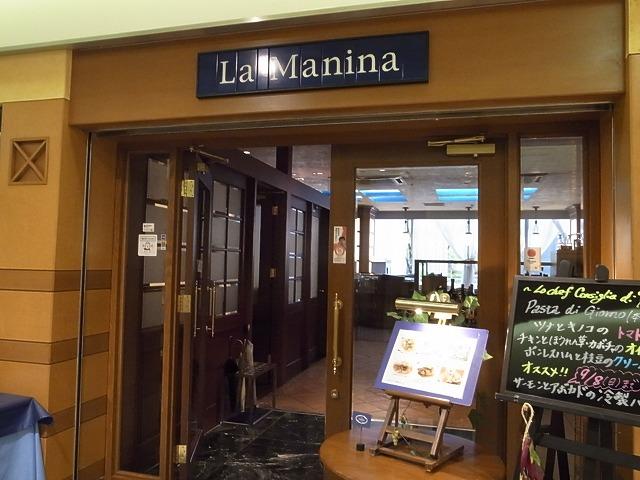 <p>a)ラ マニーナ到着<br /> ヒルトンから雨の中歩いても10分くらい</p>