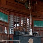 Takayama-26