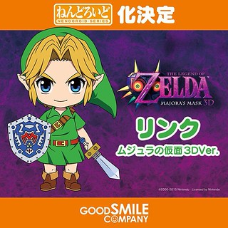 Nendoroid Link: Majora's Mask 3D version | by animaster