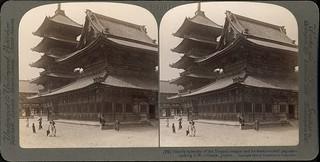 Tennōji-ku