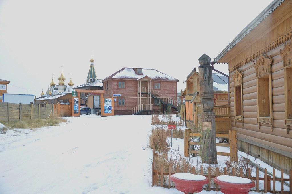 студен град в Русия