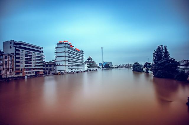 Floodagora
