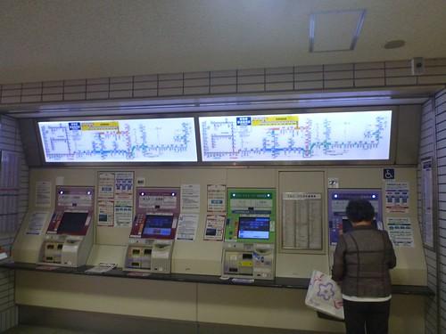 Kawanishi-Noseguchi Station   by Kzaral