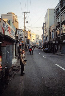 Korea   -   Seoul   -   John TDY   -   Fred T.   -   February 1988