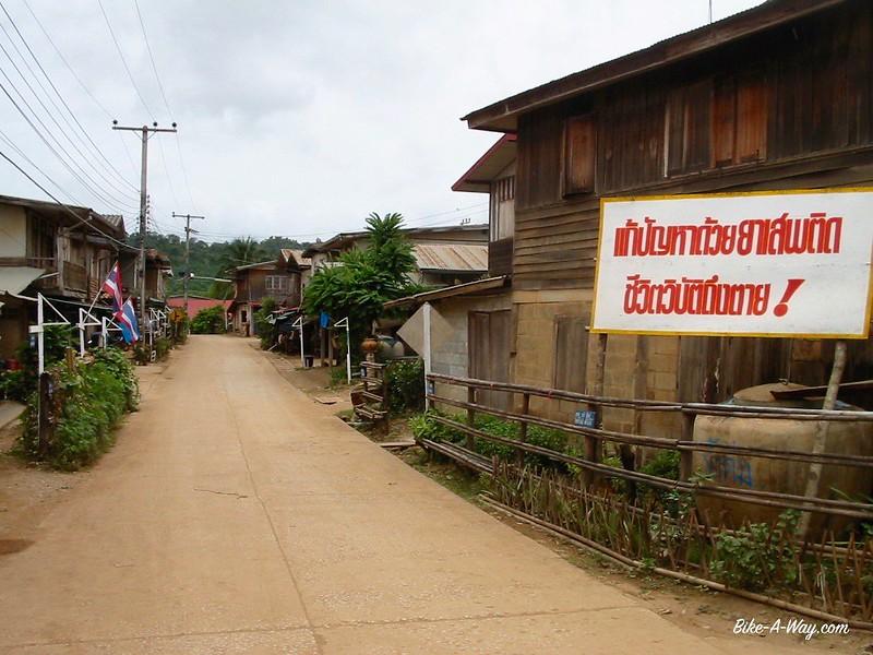 thailandeinde1 066