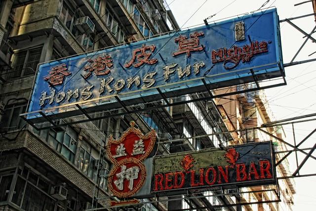 Hongkongfur