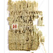 Papyrus Provenance - Tal-Virtu', Rabat, Malta Dating - ca. 500 B.C.