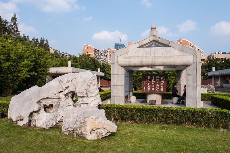 Longhua Martyrs Cemetery - 59