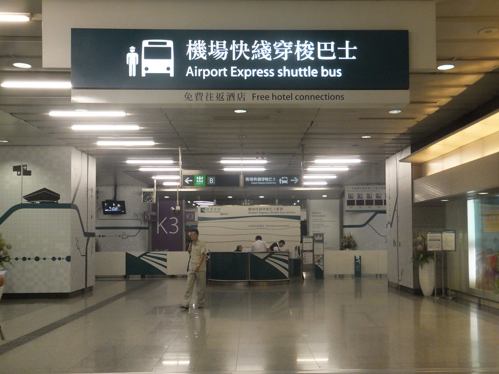 Kowloon Station Airport Express Free Hotel Shuttle Bus