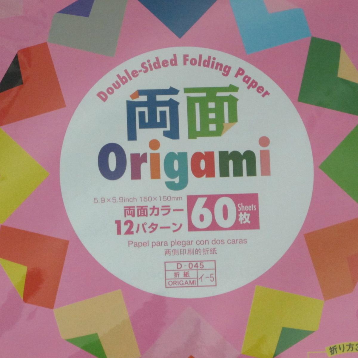 เลือกซื้อกระดาษสำหรับพับโอริงามิ (Origami paper) 011