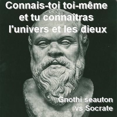 Citation 00 Socrate No Stress Flickr