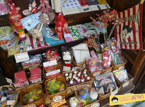 Kawagoe Day Trip - Tobu Koedo Bus Loop - Stop T11 T12 T13 - retro toys and astroboy | by www.chubbychinesegirleats.com