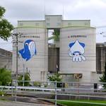 Cement plant (セメント工場)