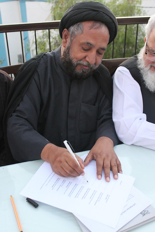 Allama Syed Niaz Hussain Shah