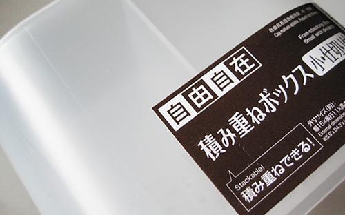 640x399 DAISO PP Box | by kamujp