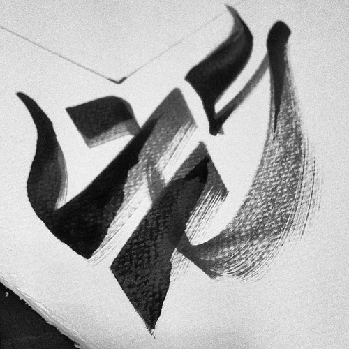 Arabi!  After midnight #arabic #calligraphy   by alazaat