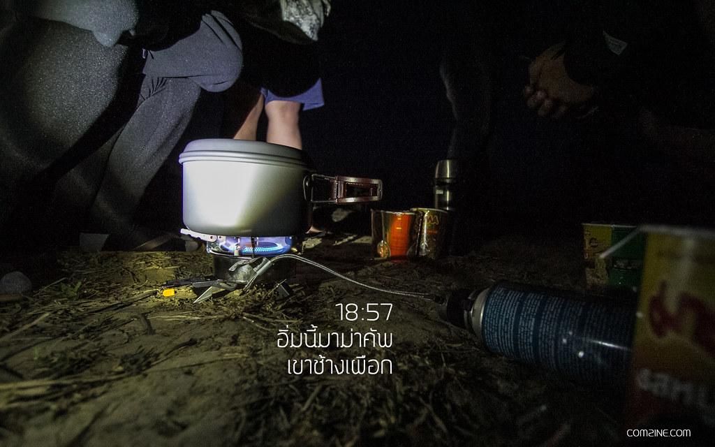 อาหารมื้อเย็น เปิดเดินทางเขาช้างเผือก ประจำปี 2562