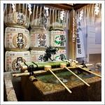 Kyoto - Nishiki Tenman-gū Shrine - Chōzuya *