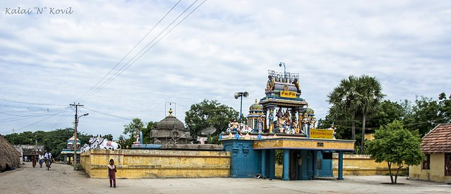 Ramanathesvara Temple-Esalam-Vizhupuram!