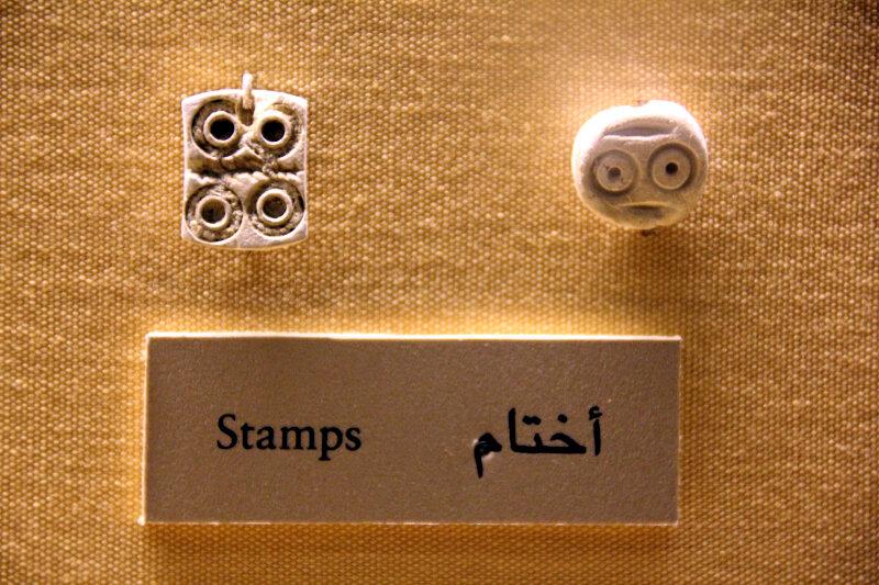 Dubai-Museum-011